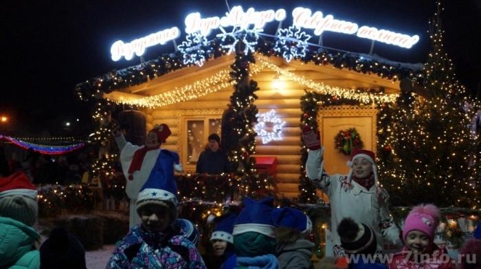В Рязани пройдёт большой городской праздник «Рязанского пирожка»
