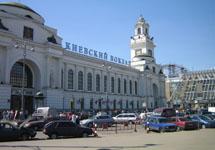 Киевский вокзал. Фото с сайта www.avialine.com