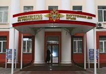МВД по аннексированному Крыму. Фото: 82.mvd.ru