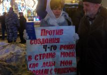Антифашистское шествие. Фото Грани.Ру