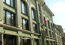 Здание Центризбиркома. Фото: er.ru
