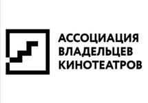 Эмблема Ассоциации владельцев кинотеатров