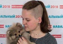 Анастасия Дейнека. Источник: donday.ru