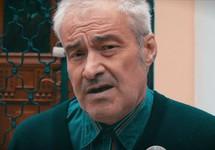 Вячеслав Горбатый. Кадр видео