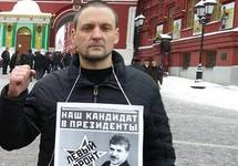 Сергей Удальцов агитирует за Павла Грудинина. Фото с ФБ-страницы лидера ЛФ