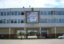 Ульяновский лицей №20. Фото из ВК-сообщества школы
