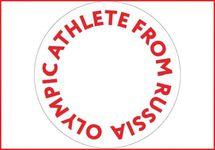 Эмблема для спортсменов из России на Играх-2018