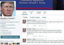 Сктриншот страницы Дональда Трампа в Твиттере, 2016 год