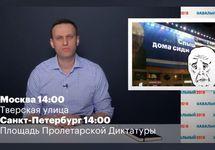 Кадр ролика Алексея Навального