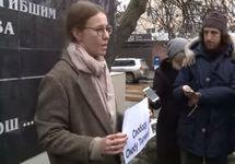Пикет Ксении Собчак в Грозном. Кадр видео
