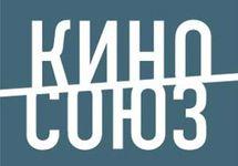 """Логотип организации """"КиноСоюз"""""""