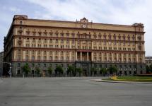 Здание ФСБ на Лубянской площади. Фото А.Карпюк/Грани.Ру
