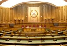 Верховный суд. Фото с официального сайта