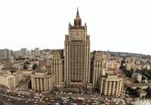 МИД России. Фото: пресс-служба ведомства