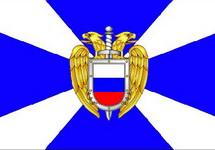 Флаг ФСО. Фото: fso.gov.ru