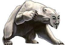 Логотип хакерской группы Fancy Bear