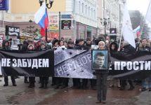 Марш памяти Бориса Немцова в Нижнем Новгороде. Кадр Грани-ТВ