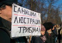 На марше памяти Немцова в Москве. Фото: Грани.Ру