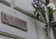 Табличка на доме Бориса Немцова. Фото Дмитрия Борко/Грани.Ру