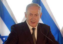 Биньямин Нетаньяху. Фото: gov.il