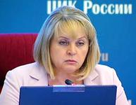 Элла Памфилова. Кадр ТВЦ