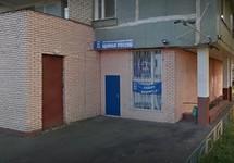 """Штаб """"Единой России"""" в Ховрине. Фото: Google.Maps"""