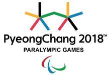 Логотип Паралимпиады-2018