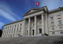 Федеральный суд Швейцарии. Фото: tdg.ch