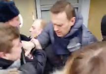 """Задержание Алексея Навального 28.01.2018. Кадр """"Граней"""""""