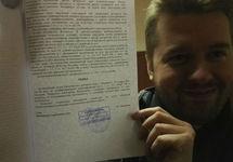 """Александр Помазуев в суде. Фото из твиттера """"Команда Навального"""""""