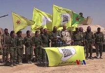 """Бойцы Сирийских демократических сил. Кадр """"Голоса Америки"""""""