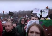 "На акции 26.03.2017 в Петербурге. Кадр видео ""Граней"""