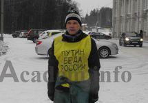 Игорь Просанов. Фото: academ.info