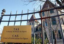 Спортивный арбитражный суд. Фото: lideresportes.com