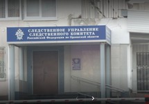 Управление СКР по Орловской области. Фото: Google.Maps