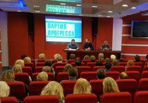 """Съезд фейковой """"Партии прогресса"""". Фото из Твиттера Алексея Навального"""