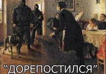 Мем из дела Алексея Свердлова
