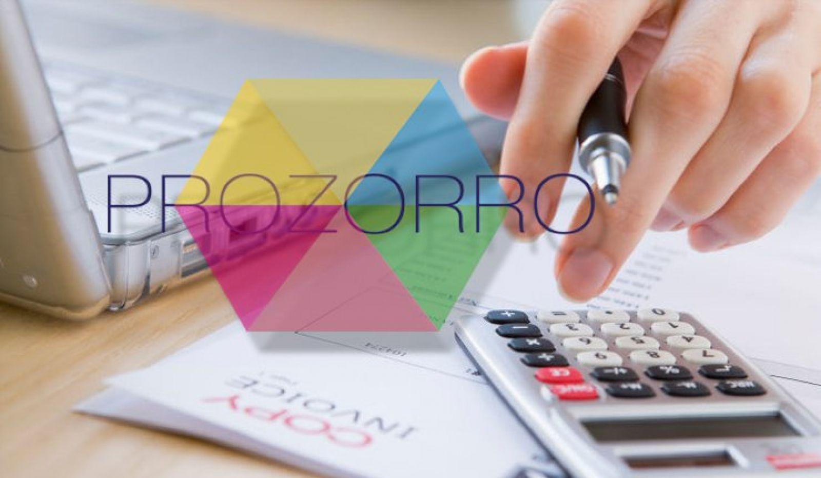 Как подключиться к Prozorro