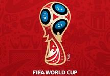 Фрагмент эмблемы ЧМ-2018 по футболу