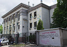 Посольство России в Киеве, 15.06.2014. Фото: ostannipodii.com