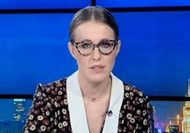 "Ксения Собчак. Кадр телеканала ""Дождь"""