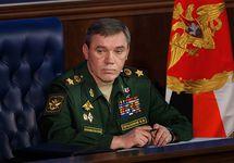 Валерий Герасимов. Фото: mil.ru
