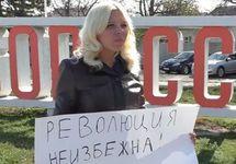 Дарья Полюдова после освобождения из колонии. Кадр Граней.Ру