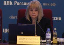 Элла Памфилова. Фото: cikrf.ru