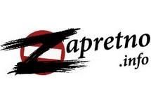 Логотип сайта Zapretno.info