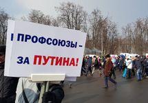 Перед митингом в Лужниках. Фото Юрия Тимофеева/Грани.Ру