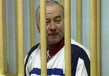 Сергей Скрипаль. Кадр Первого канала