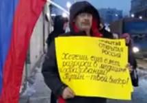 Сергей Тиунов в пикете 06.03.2018. Источник: youtube-канал Виктора Балдина