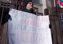 Максим Товкайло в пикете у Госдумы. Фото: твиттер @tvrain