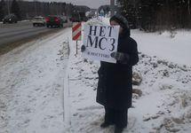 Пикет возле Наро-Фоминска. Фото с ФБ-страницы Алексея Дуленкова